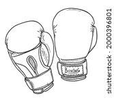 vector sketch pair of boxing... | Shutterstock .eps vector #2000396801