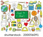 back to school doodle set | Shutterstock .eps vector #200056091