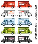 set of food truck illustrations ... | Shutterstock . vector #200080535