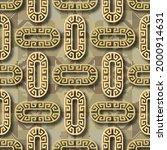textured 3d geometric seamless... | Shutterstock .eps vector #2000914631