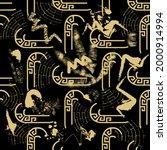 textured grunge seamless... | Shutterstock .eps vector #2000914994