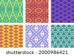 songket pattern. abstract...   Shutterstock .eps vector #2000986421