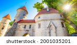 viru gate towers in tallinn old ...   Shutterstock . vector #2001035201