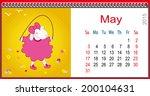 Calendar For May And Lamb...