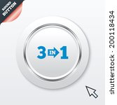 three in one suite sign icon. 3 ...