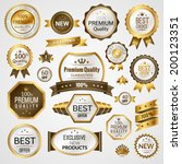 luxury golden premium quality... | Shutterstock .eps vector #200123351