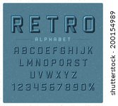 retro type font vintage... | Shutterstock .eps vector #200154989