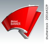 Cool Shiny gloss red bubble speech vector banner. eps 10 - stock vector