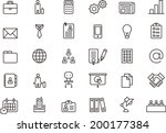 business icons | Shutterstock .eps vector #200177384
