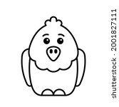 eagle icon. icon design.... | Shutterstock .eps vector #2001827111