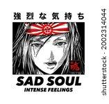 japanese girl face illustration ...   Shutterstock .eps vector #2002314044
