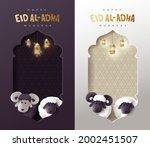 eid al adha mubarak the...   Shutterstock .eps vector #2002451507