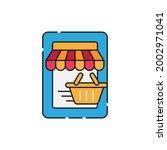 online store icon vector design ...