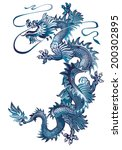 moving up blue oriental dragon... | Shutterstock .eps vector #200302895