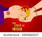 rakshabandhan illustration of...   Shutterstock .eps vector #2003060327