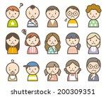 people  | Shutterstock .eps vector #200309351