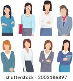 collection of seven woman... | Shutterstock .eps vector #2003186897