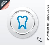 tooth sign icon. dental care...