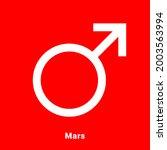 mars. planet symbol. vector... | Shutterstock .eps vector #2003563994
