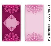invitation card with lace... | Shutterstock .eps vector #200378675