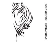 The Decorative Horse Head....