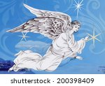 Beautiful Angel With Wings...