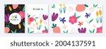 kids arts background vector.... | Shutterstock .eps vector #2004137591