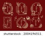 retro style japanese pattern... | Shutterstock .eps vector #2004196511
