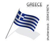 realistic greek flag  vector... | Shutterstock .eps vector #200419874