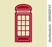 vector red telephone box icon.... | Shutterstock .eps vector #200430515