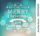 vector festive inscription with ... | Shutterstock .eps vector #200439605