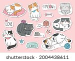 draw vector illustration...   Shutterstock .eps vector #2004438611