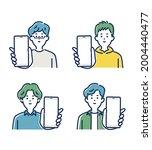 people avatar.human portrait of ... | Shutterstock .eps vector #2004440477