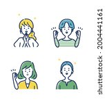 people avatar.smiling human...   Shutterstock .eps vector #2004441161