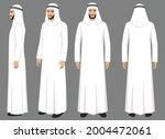 arab muslim man character... | Shutterstock .eps vector #2004472061