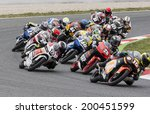 Постер, плакат: Moto 3 race at