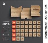 vector 2015 cardboard calendar... | Shutterstock .eps vector #200484725