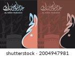eid hajj or eid al adha mubarak ... | Shutterstock .eps vector #2004947981