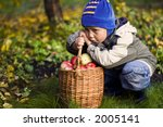 little boy posing outdoors with ... | Shutterstock . vector #2005141