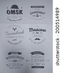 6 hand drawn style logos.... | Shutterstock .eps vector #200514989