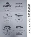 6 hand drawn style logos.... | Shutterstock .eps vector #200514989