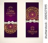 abstract,aidilfitri,allah,arabic,background,bakra-eid,bakraid,banner,believe,celebration,creative,culture,decorative,eid,eid-al-adha