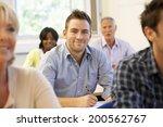 student in class | Shutterstock . vector #200562767