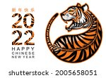 chinese new year 2022 year of... | Shutterstock .eps vector #2005658051