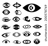eyes designs vector | Shutterstock .eps vector #200578769