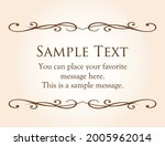 a frame set with a plant motif. ... | Shutterstock .eps vector #2005962014