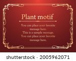 a frame set with a plant motif. ... | Shutterstock .eps vector #2005962071