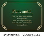 a frame set with a plant motif. ...   Shutterstock .eps vector #2005962161