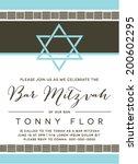 Bar Mitzvah Invitation Design...