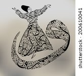 dervish and arabic calligraphy... | Shutterstock .eps vector #200610041